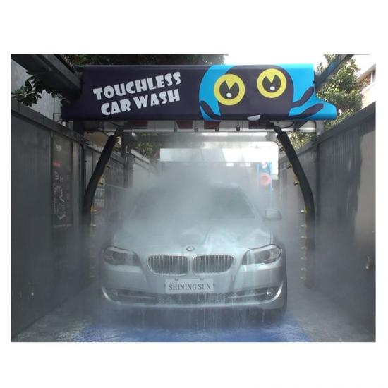 car wash machine with shampoo function