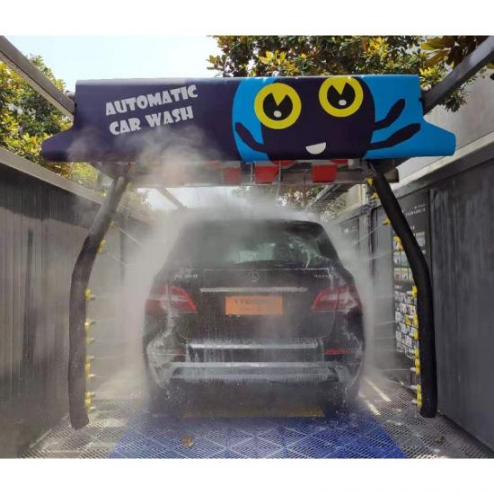 Smart Octopus Touchless Automatic Car Wash Machine CL360