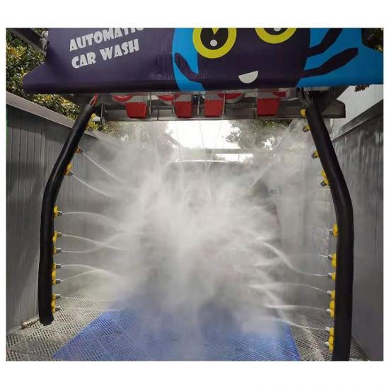 Intelligent Technique car wash machine
