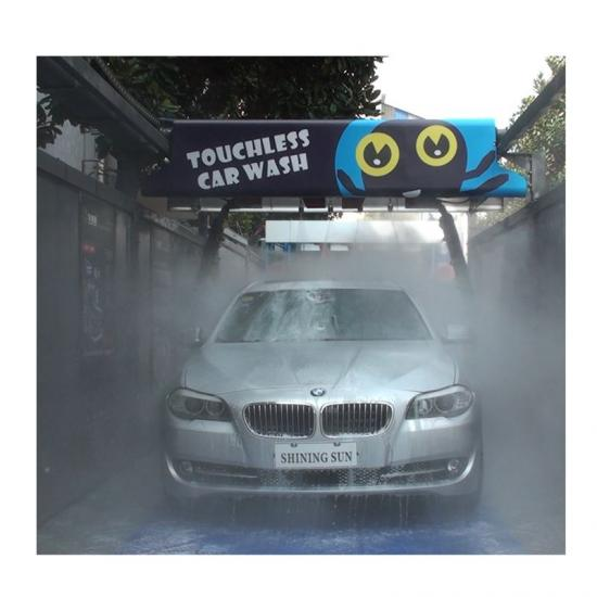 car wash machine with coins