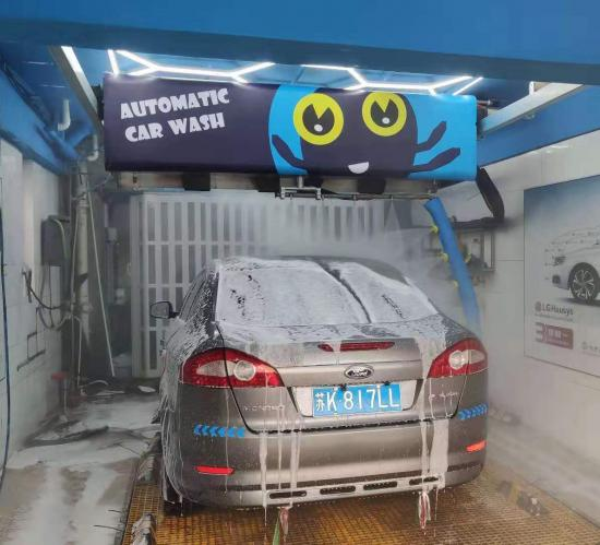 New type touchless export standard one arm automatic car wash brushless automatic car wash machine